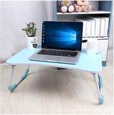 現貨!書桌 床上小桌子可折疊筆記本電腦桌懶人桌學生寢室學習桌
