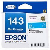 EPSON 原廠墨水匣T143250(藍) (高印量XL)