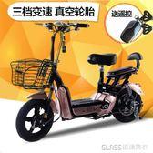 電動車成人48V電瓶代步小型女士電動自行車助力電單車igo     琉璃美衣