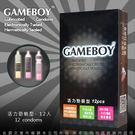 情趣用品-保險套衛生套 避孕套 GAMEBOY 勁小子 保險套 活力勁裝型 12入 黑