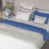 【金‧安德森】精梳棉《諾曼第》床包四件組 (標準雙人)