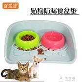 寵物貓狗防漏食盆墊 碗墊 盆墊 貓碗泰迪貴賓迷你犬漏食碗墊盆墊      俏女孩