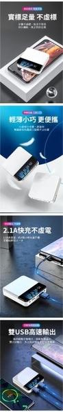 24H快速出貨 足夠10000毫安新款行動電源迷你定制行動電源禮品爆款通用廠家直銷