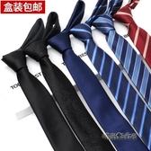 男韓版正裝領帶商務襯衫小藍色上班職業懶人拉錬學院風ins黑色潮「時尚彩虹屋」
