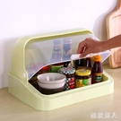 廚房碗筷餐具奶瓶收納盒帶蓋家用碗柜瀝水杯架調味料置物架杯子架 LF6081【極致男人】