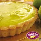 使用新鮮現擠的酸甜檸檬以經典的美式的鄉村烘培手法完美呈現最道地的決要好滋味