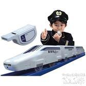 電動遙控兒童火車軌道套裝玩具      SQ5257『科炫3C』