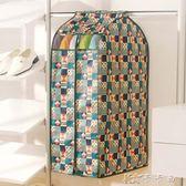 加厚大衣防塵罩衣服掛袋掛式家用衣服收納袋子西服立體防塵袋衣罩 卡卡西