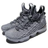 Nike LeBron XV EP 15 City Series 灰 金 編織鞋面 籃球鞋 襪套式 男鞋【PUMP306】 897649-005