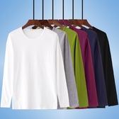 米蘭 秋季男士長袖t恤純棉秋衣純色白色圓領打底衫青年修身潮流上衣服