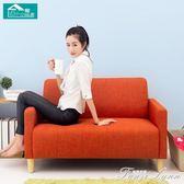 懶人沙發現代簡約單人小沙發休閒陽台臥室迷你小戶型雙人沙發椅子 igo 范思蓮恩