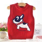 兒童毛衣背心嬰兒男童女童針織馬甲秋冬男女寶寶坎肩小童毛線馬夾 韓慕精品