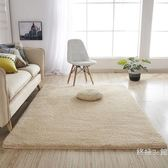 現代房間床邊毛地毯臥室滿鋪可愛家用榻榻米地毯客廳茶幾地毯定制wy【快速出貨八折優惠】
