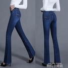 微喇牛仔褲女大碼寬鬆女士長褲韓版夏季喇叭褲高腰彈力顯瘦闊腿褲 依凡卡時尚