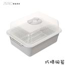 台灣製造 PP瀝水架塑膠帶蓋廚房置物籃瀝水碗籃碗架 巧婦碗籃