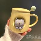 可愛創意帶蓋勺馬克杯韓式少女心立體陶瓷杯男女學生牛奶咖啡水杯 小時光生活館