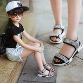 女童涼鞋兒童學生平底鞋中大童露趾防滑亮片鞋