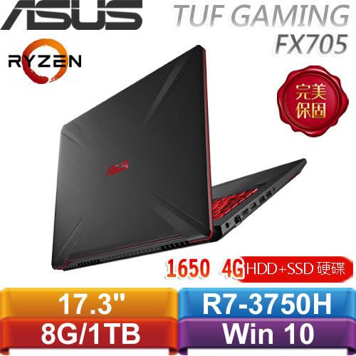 ASUSè¯ç¢ TUF Gaming FX705DT-0021B3750H (戰斧黑) 17.3吋電競筆電