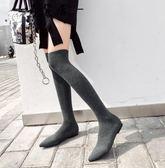 長筒過膝長靴子女冬季2018新款秋款韓版百搭尖頭高筒平底馬靴灰色