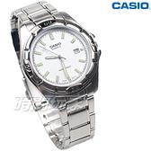 CASIO卡西歐 MTP-1244D-7A 復古 簡單面盤 不銹鋼帶 白色 MTP-1244D-7ADF 防水手錶 男錶