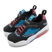 Nike 休閒鞋 Jordan Max 200 Game Time PS 黑 藍 中童鞋 童鞋 運動鞋 【ACS】 CV5485-001