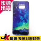 【JX嚴選】Galaxy Note5 彩繪 手機殼 軟殼 保護殼 手機套 保護套 N5003 Samsung 三星