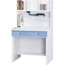 書桌 電腦桌 HE-376-9 烤白水藍...