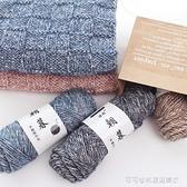 黛青 男女織圍巾手工編織毛線diy材料包毛線團粗毛線羊毛棉線鉤針