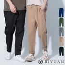 【OBIYUAN】素面寬褲 微彈 寬鬆 休閒褲 鬆緊褲頭 長褲 共5色【Y0937】