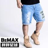 【胖胖星球】中大尺碼‧街頭塗鴉字母牛仔短褲 38~50腰‧加大【87303】