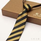 男士正裝韓窄版小拉鏈領帶一易拉得簡易方便懶人結婚黑黃色條紋 DJ6441『毛菇小象』