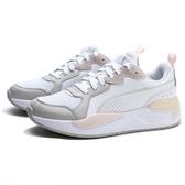PUMA 休閒鞋 X RAY GAME 白 皮革 灰麂皮 淡黃 粉 女 (布魯克林) 37284904