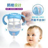 兒童水杯吸管杯防漏防摔壞嬰兒寶寶學飲杯飲水杯帶手柄    卡菲婭
