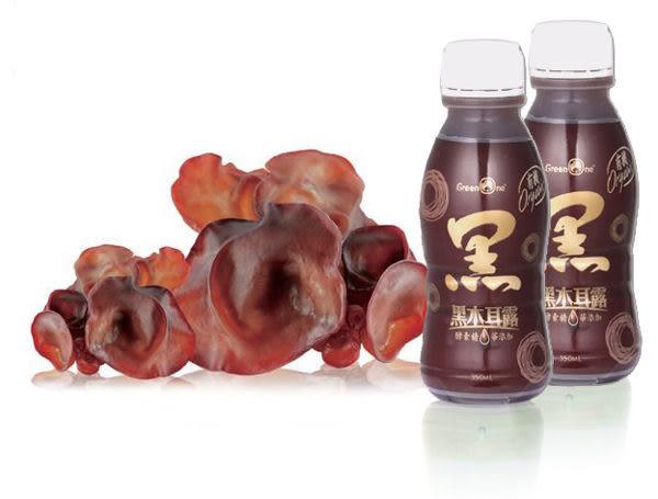 『121婦嬰用品館』大漢酵素有機醱酵-黑木耳露(350ml/瓶)/24入
