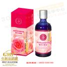 玫瑰精油-保加利亞頂級「玫瑰」水精油 B...