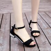 露趾平底涼鞋女春夏季新款韓版chic一字扣百搭學生羅馬女鞋子  潮流前線