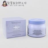 立坽『深層護髮』台灣萊雅公司貨 KERASTASE卡詩 燦金絕色髮膜500ml HH05
