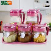 調料盒套裝調味瓶罐玻璃調料瓶 創意調味罐套裝 調料罐鹽罐調味盒 享家生活館