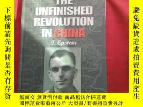 二手書博民逛書店THE罕見UNFINISHED REVOLUTION IN CHINAY179070