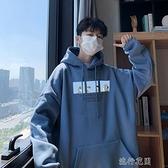 連帽衫季連帽連帽T恤男港風寬鬆外套韓版潮流青少年學生情侶裝百搭上衣服