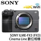 SONY ILME-FX3 BODY 單...