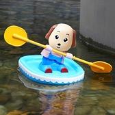 洗澡玩具網紅同款劃船 寶寶洗澡玩具兒童嬰幼兒遊戲皮劃艇浴缸戲水玩具 阿卡娜
