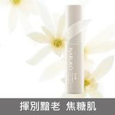 NARUKO白玉蘭鑽采超緊緻美白精華EX 30ml