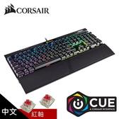 【CORSAIR 海盜船】K70 RGB MK2 機械式鍵盤(紅軸/中文)