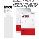 【iMos】3SAS系列保護貼 ASUS ZenFone 7 ZS670KS / 7 Pro ZS671KS / 8 Flip ZS672KS (6.7吋)