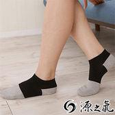 【源之氣】竹炭船型襪/男女共用 6雙組 RM-30011