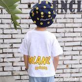 男童T恤 男童短袖t恤新款夏裝兒童中大童韓版純棉白色半袖上衣童體恤  提拉米蘇