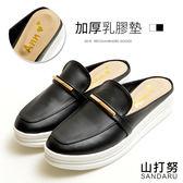 加厚內墊紳士拖鞋 簡約金屬厚底拖鞋- 山打努SANDARU【3298023#46】