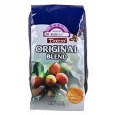 Tiamo 黃金曼巴咖啡豆 1磅