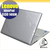【Ezstick】Lenovo IdeaPad S130 14 IGM 透氣機身保護貼(含上蓋貼、鍵盤週圍貼)DIY包膜